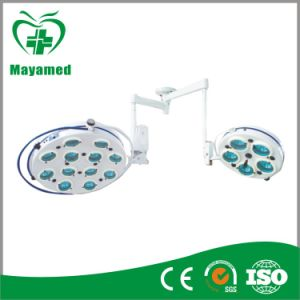 My-I026 Hole-Type Shadowless Operating Lamp pictures & photos