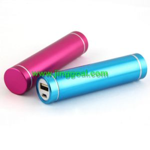 Cylinder Power Bank pictures & photos