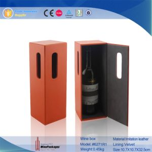 Winepackages Dongguan Made Custom Fancy Faux Leather Wine Box pictures & photos