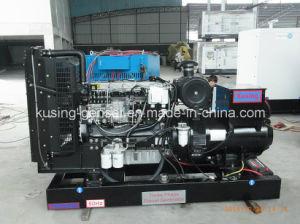 31.25kVA-187.5kVA Diesel Open Generator/Diesel Frame Generator/Genset/Generation/Generating with Lovol Engine (PK31200)