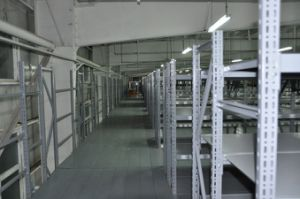 4 Layers Warehouse Storage Racking pictures & photos