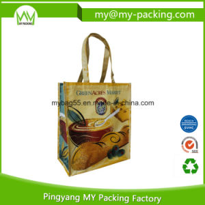 PP Laminated Non-Woven Promotional Bags for Shopping pictures & photos