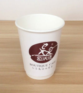Disposable Coffee PE Coated Paper Cup with Lid pictures & photos