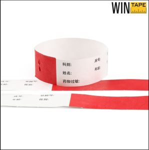 Bespoke Tyvek Gift for Events Ribbon Waterproof Paper Wristbands pictures & photos