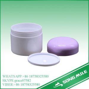 50g Hot Sale PP Cream Jar for Cream pictures & photos
