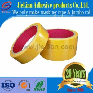 High Quality Masking Tape Jumbo Roll Mt810H pictures & photos