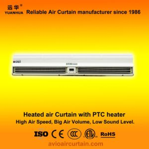 Electric Heated Air Curtain FM-1.25-15bd