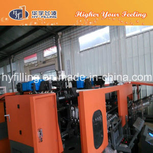 Water Bottle Stretch Blowing Machine pictures & photos