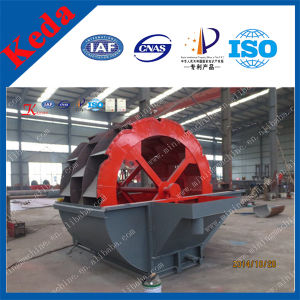 Professional Sand Washing Machine pictures & photos