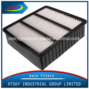 Air Filter for Mask Against Poison Gas (MR188657) pictures & photos