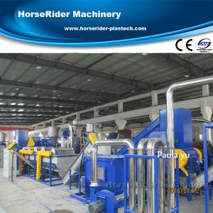 PP Woven Material Recycling Washing Drying Machine pictures & photos