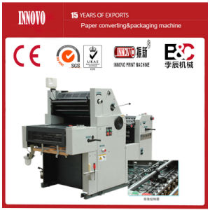 Factory Directory Sell Offset Printer pictures & photos