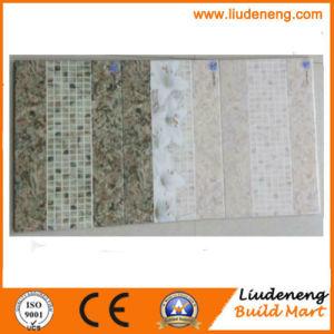 Midde East 20 X30cm Wall Tile
