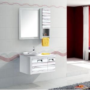Titanium- Magnesiun Aluminum Bathroom Cabinet (T-9760) pictures & photos
