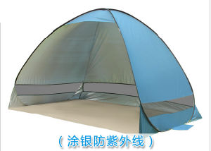 Carries Foldable Portable Anti UV Beach Tent Beach Sunshelter pictures & photos