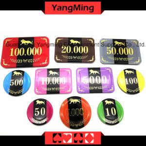 RFID Poker Chip Set 760PCS (YM-RFID001) pictures & photos