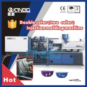 Double Lolor Injection Molding Machine