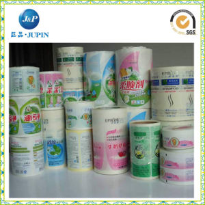 OEM Private Label Printing Cosmetic Skin Care Waterproof PVC Sticker Label (jp-s034) pictures & photos