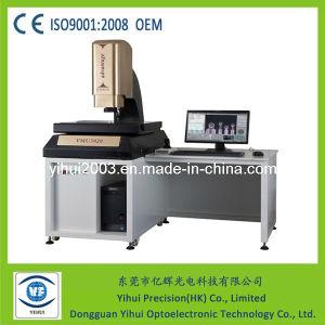 Automatic Vision Testing Equipment (VMU-3020)