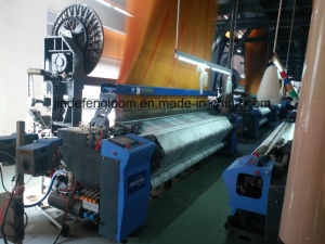 360cm 4 Color Air Jet Loom with 2688 Hooks Electronic Jacquard pictures & photos
