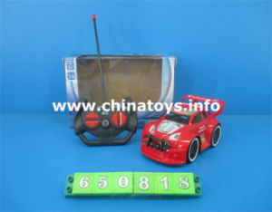 Hot Sale Toy Remote Control Car Toy (650818) pictures & photos