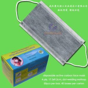 4-Ply Disposable Active Carbon Face Mask with Elastic Earloops or Fixation Ties pictures & photos