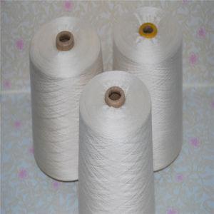 60nm/2 100% Silk Spun Yarn