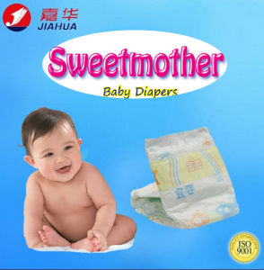 Baby Care Products, Baby Goods for Baby Diaper pictures & photos