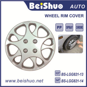 Silver Hub Caps Skin Rim Cover for OEM ABS Wheel pictures & photos
