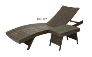 Hotel Swimming Pool Leisure Rattan Bed pictures & photos