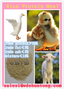 Hot Sale Animal Feed Rice Protein Meal pictures & photos