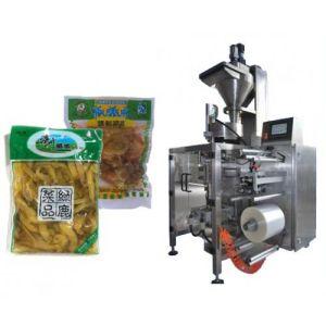 Food Machine-0