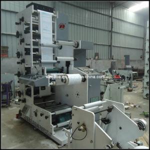 Dbry-320 Company Logo Label Printing Machine