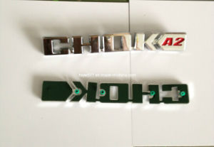Plastic Injection Moulding Chrome Nameplate with Strong Adhesive pictures & photos
