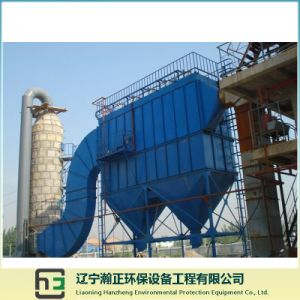 Baghouse Filter-2 Long Bag Low-Voltage Pulse Dust Collector