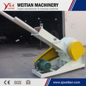 Plastic Pipe Grinding Machine Pipe Crusher pictures & photos