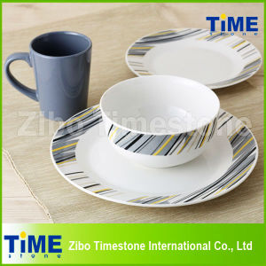 16PC 20PC Porcelain Dinner Set, Easy Simple Design Dinnerware Set (616043) pictures & photos