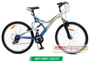 Suspension Mountain Bike (MK14MT-26233) pictures & photos