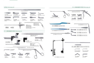 Orthopedics Surgical Instruments pictures & photos