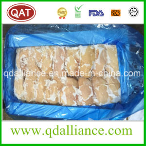 Halal Chicken Breast Skinless Boneless pictures & photos