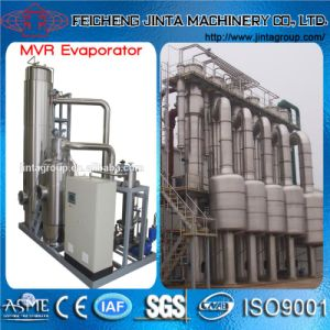 Alcohol Making Equipment Ethanol Project pictures & photos