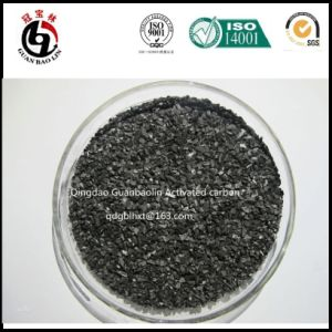 Palm Kernel Shell Activated Carbon pictures & photos