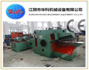 Scrap Steel Cutting Machine pictures & photos