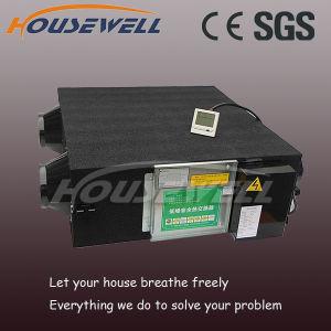Housewell Energy Recovery Ventilator (ERV800-ERV8000)