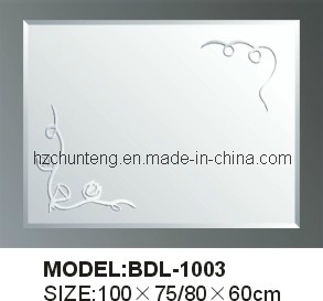 Engraved Designs Mirror (CT-14)