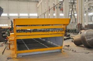 Four Deck Vibrating Screen for Coal, Coal Vibrating Screen pictures & photos