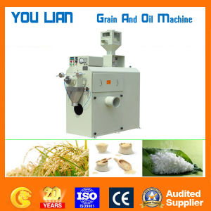 Paddy Processing Machine Rice Mill pictures & photos
