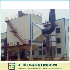 Electrostatic Dust Collector-Top Vibration (BDC Wide Spacing of Top Vibration)