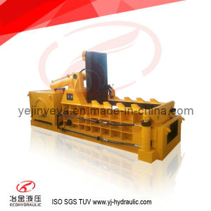 Hydraulic Baling Machine for Aluminum Scrap with Integrated Design (YDQ-100A) pictures & photos