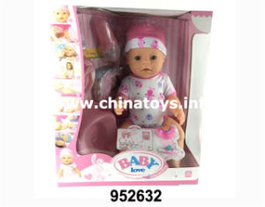 The Plastic Toys Doll with Relieve Oneself&Urine (952633) pictures & photos